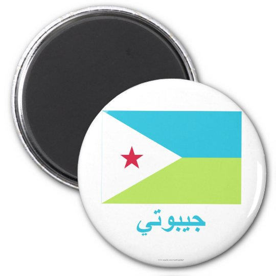 Djibouti Flag with Name in Arabic Magnet