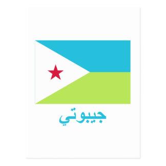 Djibouti Flag with Name in Arabic Postcard