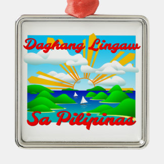 DLSP METAL ORNAMENT