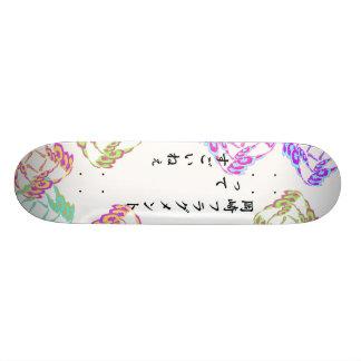 DNA Replication Okazaki fragment is great Skate Deck