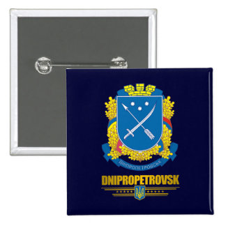 """""""Dnipropetrovsk COA"""" Buttons"""