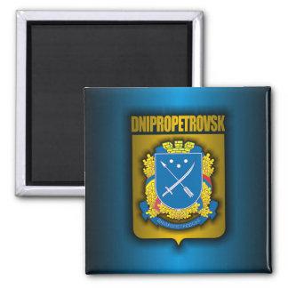 """Dnipropetrovsk Steel"" Magnets"