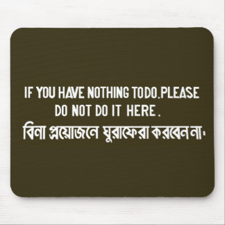 Do Not Do It Here, Sign, Bangladesh Mouse Pad
