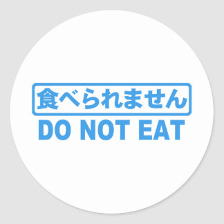 Do Not Eat Classic Round Sticker