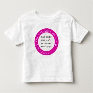 do not wake me up (zzz…) I am sleepy Toddler T-shirt
