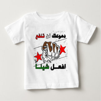Do Somthing Baby T-Shirt