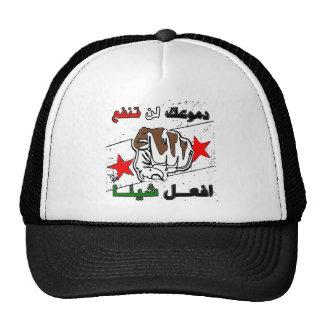 Do Somthing Trucker Hat