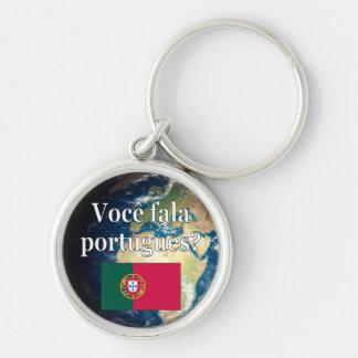 Do you speak Portuguese? Portuguese. Flag & Earth Keychain