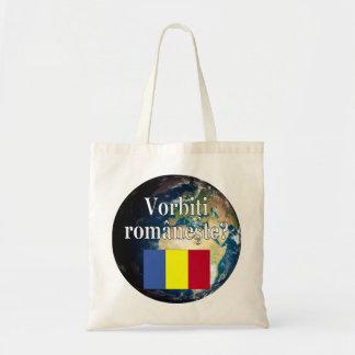Do you speak Romanian? in Romanian. Flag & Earth Canvas Bags