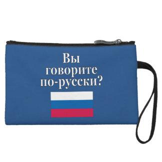Do you speak Russian? in Russian. Flag Wristlets