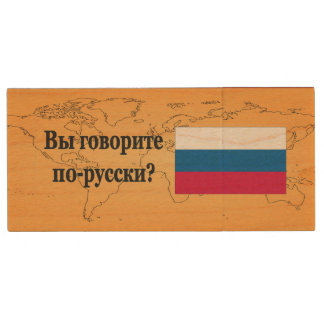 Do you speak Russian? in Russian. Flag bf Wood USB 2.0 Flash Drive