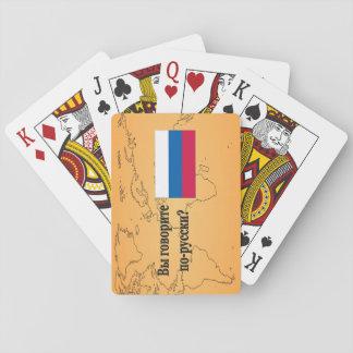 Do you speak Russian? in Russian. Flag bf Poker Deck