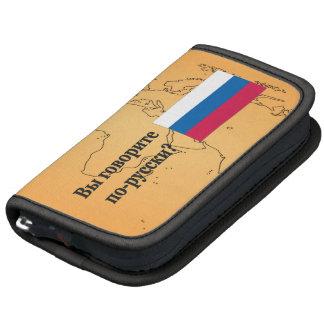 Do you speak Russian? in Russian. Flag bf Organizer