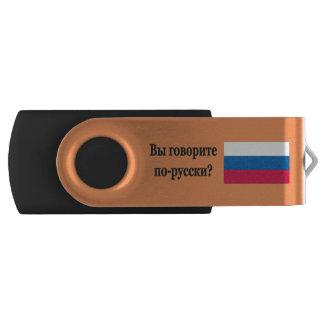 Do you speak Russian? in Russian. Flag bf Swivel USB 2.0 Flash Drive
