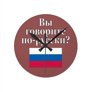 Do you speak Russian? in Russian. Flag Round Wallclock