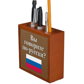 Do you speak Russian? in Russian. Flag Pencil Holder
