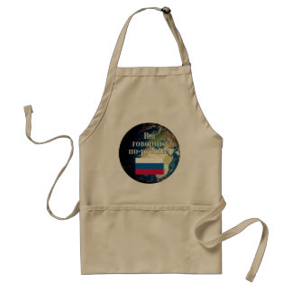 Do you speak Russian? in Russian. Flag & Earth Adult Apron