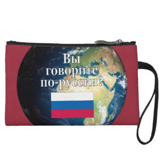 Do you speak Russian? in Russian. Flag & Earth Wristlet
