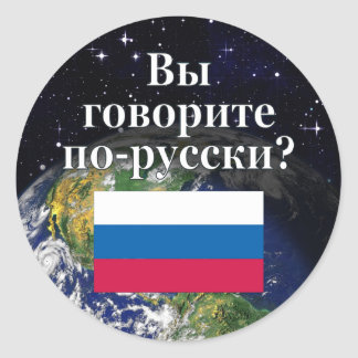 Do you speak Russian? in Russian. Flag & Earth Classic Round Sticker
