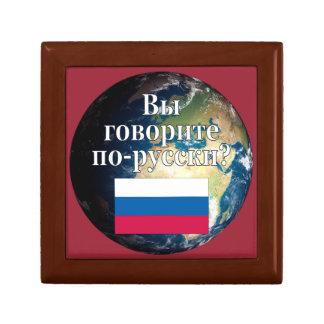 Do you speak Russian? in Russian. Flag & Earth Keepsake Boxes
