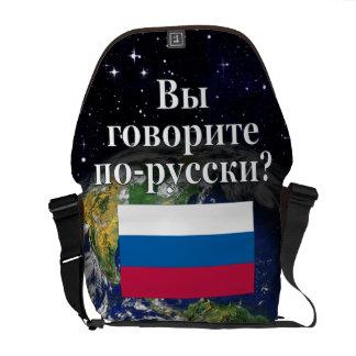 Do you speak Russian? in Russian. Flag & Earth Messenger Bag