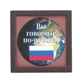 Do you speak Russian? in Russian. Flag & Earth Premium Keepsake Boxes