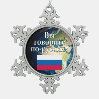 Do you speak Russian? in Russian. Flag & Earth Snowflake Pewter Christmas Ornament