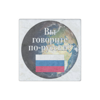 Do you speak Russian? in Russian. Flag & Earth Stone Magnet