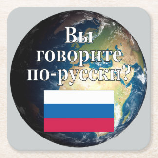 Do you speak Russian? in Russian. Flag & Earth Square Paper Coaster