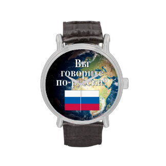 Do you speak Russian? in Russian. Flag & Earth Watches