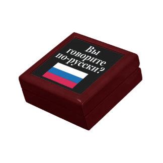 Do you speak Russian? in Russian. Flag Trinket Box