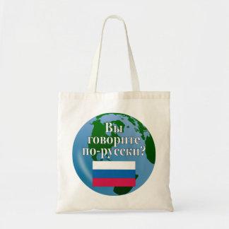 Do you speak Russian? in Russian. Flag & globe Canvas Bag