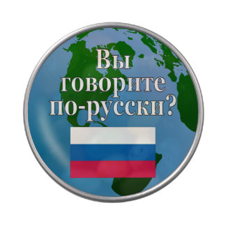 Do you speak Russian? in Russian. Flag & globe Jelly Belly Tins