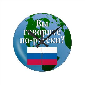 Do you speak Russian? in Russian. Flag & globe Round Wallclocks