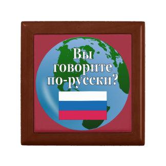 Do you speak Russian? in Russian. Flag & globe Trinket Boxes