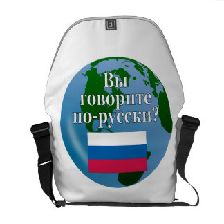 Do you speak Russian? in Russian. Flag & globe Messenger Bags