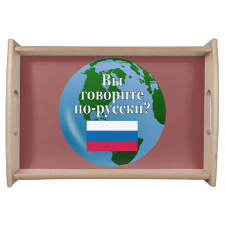 Do you speak Russian? in Russian. Flag & globe Serving Tray