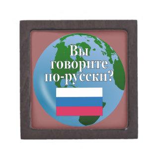 Do you speak Russian? in Russian. Flag & globe Premium Trinket Boxes