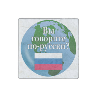 Do you speak Russian? in Russian. Flag & globe Stone Magnet