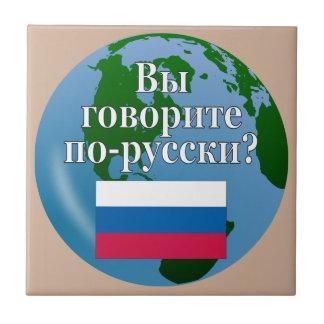 Do you speak Russian? in Russian. Flag & globe Tile