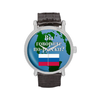 Do you speak Russian? in Russian. Flag & globe Wristwatch