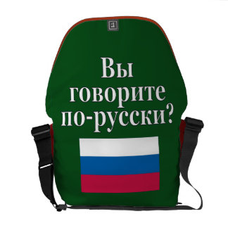 Do you speak Russian? in Russian. Flag Messenger Bag