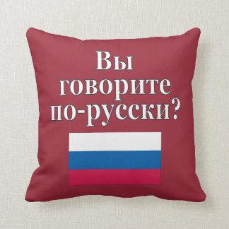 Do you speak Russian? in Russian. Flag Pillow