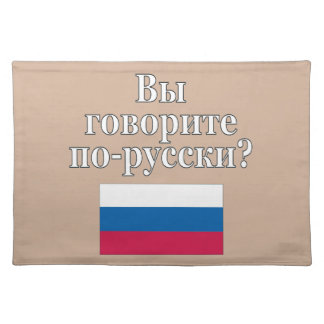 Do you speak Russian? in Russian. Flag Cloth Place Mat