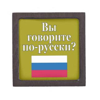 Do you speak Russian? in Russian. Flag Premium Gift Box