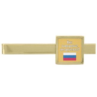 Do you speak Russian? in Russian. Flag Tie Clip
