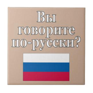 Do you speak Russian? in Russian. Flag Ceramic Tiles