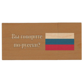 Do you speak Russian? in Russian. Flag wf Wood USB 2.0 Flash Drive