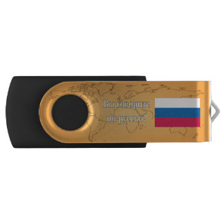 Do you speak Russian? in Russian. Flag wf Swivel USB 2.0 Flash Drive