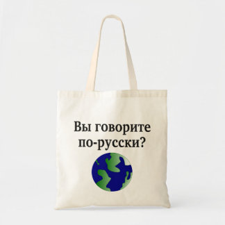 Do you speak Russian? in Russian. With globe Tote Bag
